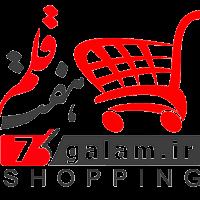 فروشگاه اینترنتی هفت قلم | آرایشی بهداشتی، مد و پوشاک